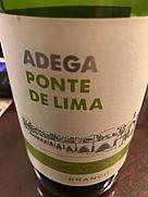 アデガ ポンテ・デ・リマ ブランコ