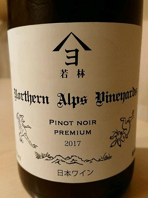 Northern Alps Vineyards Pinot Noir Premium(ノーザン・アルプス・ヴィンヤード ピノ・ノワール プレミアム)