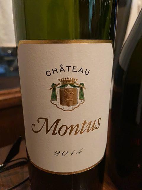 Ch. Montus Blanc(シャトー・モンテュス ブラン)