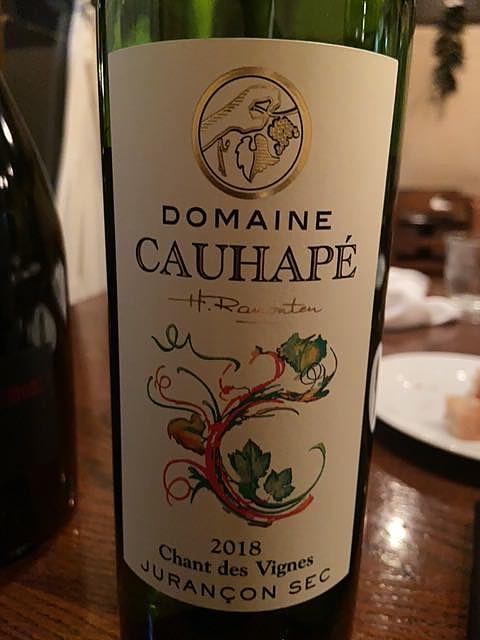 Dom. Cauhapé Chants des Vignes(ドメーヌ・コアペ シャン・デ・ヴィーニュ)