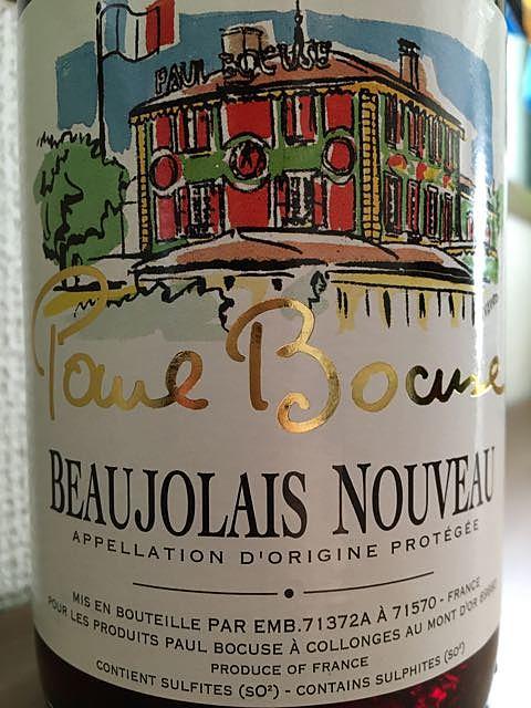 Paul Bocuse Beaujolais Nouveau(ポール・ボキューズ ボージョレ・ヌーヴォー)