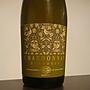 奥出雲ワイン Chardonnay Unwooded(2016)