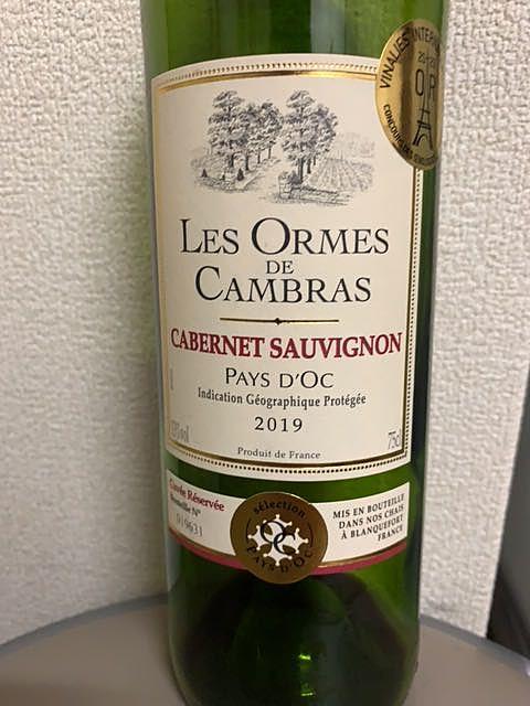 Les Ormes de Cambras Cabernet Sauvignon(シャトー・レ・ゾルム・ド・カンブラス カベルネ・ソーヴィニヨン)