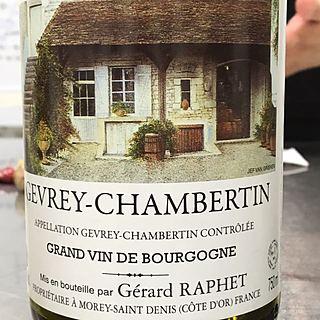 Dom. Gérard Raphet Gevrey Chambertin(ドメーヌ・ジェラール・ラフェ ジュヴレ・シャンベルタン)
