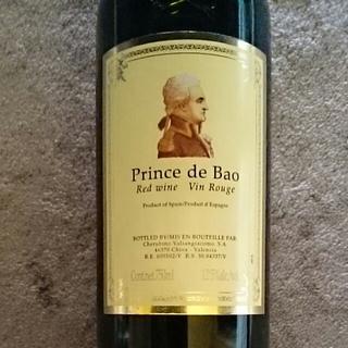 Prince de Bao Red(プリンス・デ・バオ レッド)