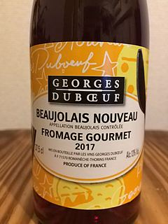 Georges Duboeuf Beaujolais Nouveau Fromage Gourmet(ジョルジュ・デュブッフ ボージョレ ヌーヴォー フロマージュ・グルメ)