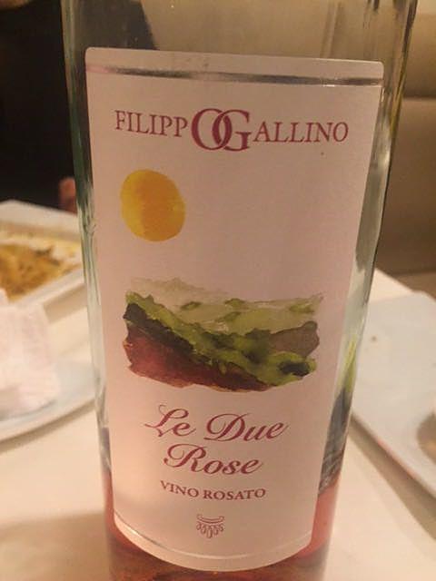 Filippo Gallino Le Due Rose(フィリッポ・ガッリアーノ レ・ドゥエ・ローゼ)