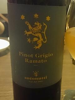 Antonutti Pinot Grigio