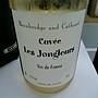 Julie et Toby Bainbridge (Bainbridge and Cathcart) Cuvée Les Jongleurs(2015)