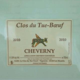 Clos du Tue Boeuf Cheverny Rouge