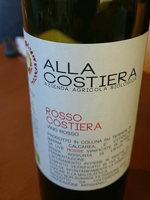 Alla Costiera Rosso Costiera(アッラ・コスティエッラ ロッソ・コスティエッラ)