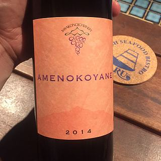 Miyakonojo Winery Amenokoyane 2014