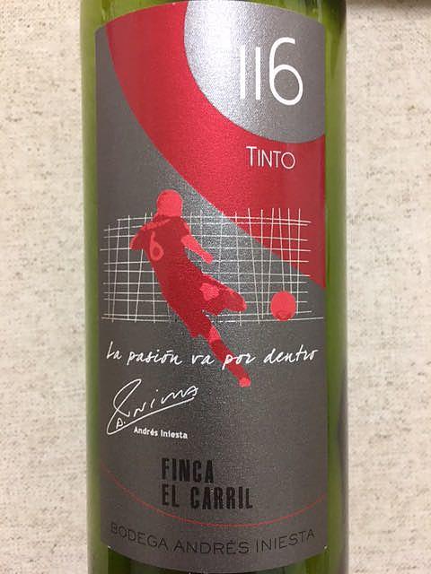 Andrés Iniesta Finca El Carril Minuto 116 Tinto(アンドレス・イニエスタ フィンカ・エル・カリール ミヌート 116 ティント)