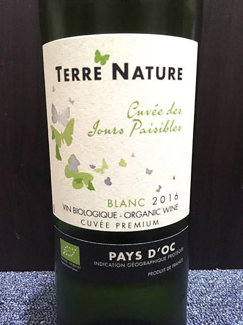 Terre Nature Cuvée Premium Blanc Organic(テール・ナチュール キュヴェ・プレミアム ブラン オーガニック)