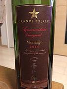 Grande Polaire 安曇野池田ヴィンヤード Meritage(2014)