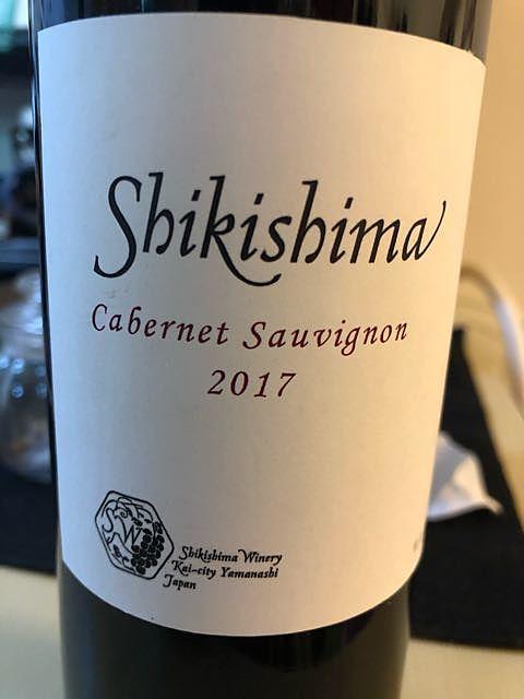 Shikishima Cabernet Sauvignon(シキシマ カベルネ・ソーヴィニヨン)