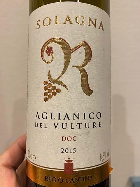 Regio Cantina Solagna Aglianico del Vulture(レジオ・カンティーナ ソラーニャ アリアニコ・デル・ヴルトゥーレ)