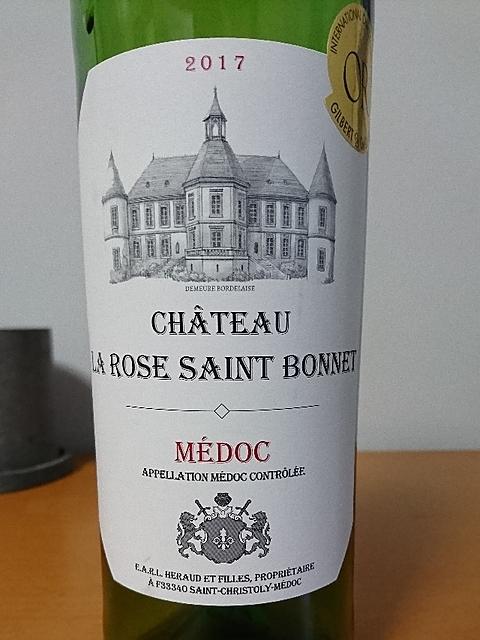 Ch. La Rose Saint Bonnet(シャトー・ラ・ローズ・サン・ボネ)
