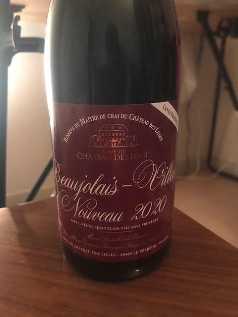 Réserve du Maître de Chai du Ch. des Loges Beaujolais Villages Nouveau Non Filtrée(レゼルヴ・デュ・メートル・デ・シェ・デュ・シャトー・デ・ロジュ ボジョレー・ヴィラージュ・ヌーヴォー ノン・フィルター)
