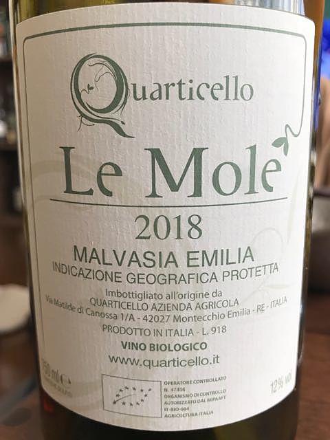 Quarticello Le Mole(クアルティチェッロ レ・モーレ)