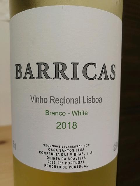 Casa Santos Lima Barricas Branco(カーサ・サントス・リマ バリカス ブランコ)