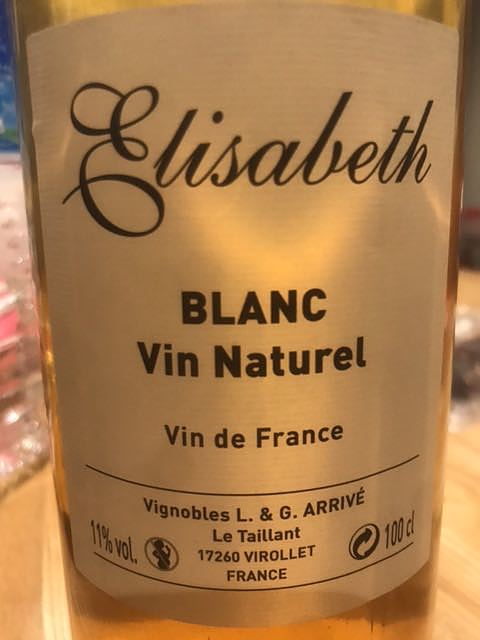 Elisabeth Blanc Vin Naturel(エリザベス ブラン ヴァン・ナチュレル)