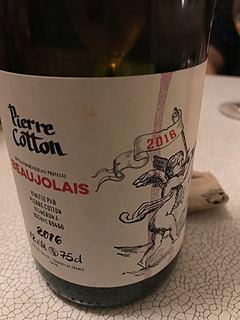 Pierre Cotton Beaujolais(ピエール・コットン ボージョレ)