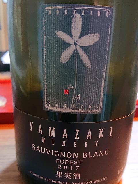 Yamazaki Winery Sauvignon Blanc Forest