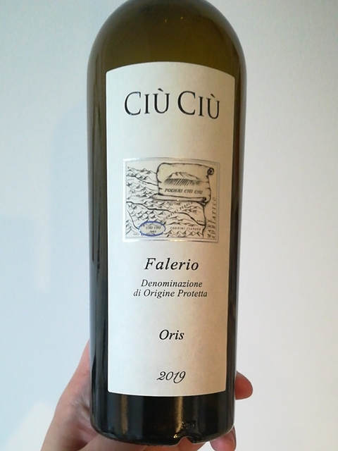 Ciù Ciù Falerio Oris(チウ・チウ ファレーリオ オリス)