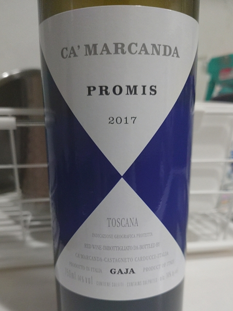 Gaja Ca'marcanda Promis(ガヤ カ・マルカンダ プロミス)