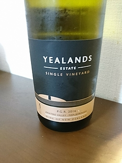 Yealands Estate Single Vineyard Riesling