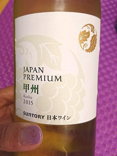 写真(ワイン) by piroko42