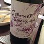 フジッコワイナリー Fujiclair Cabernet Sauvignon(2010)