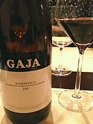 ガヤ バルバレスコ(2007)