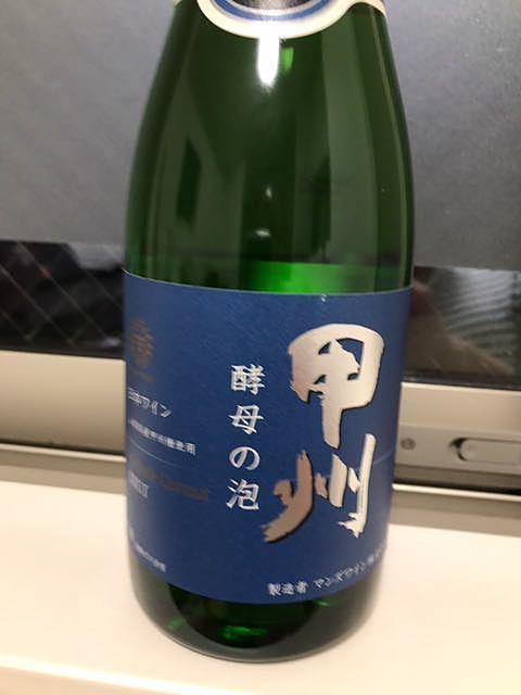 写真(ワイン) by ありあり