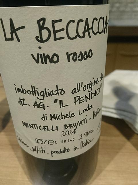 Il Pendio La Beccaccia(イル・ペンディオ ラ・ベッカッチャ)