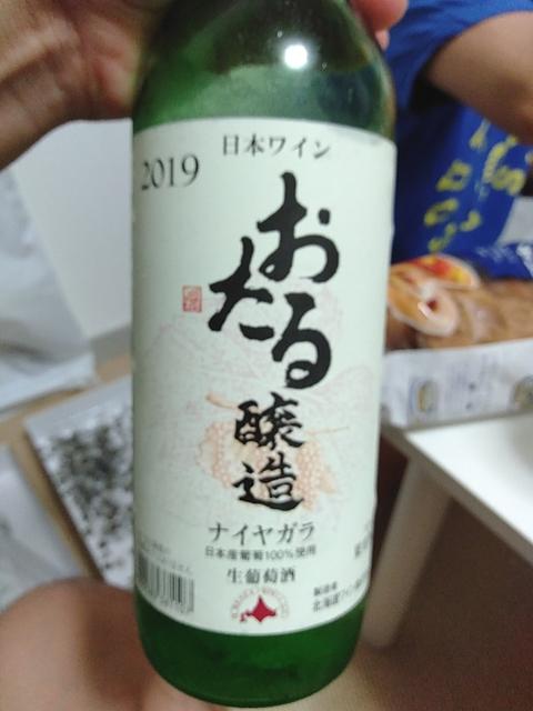 写真(ワイン) by 紅葉