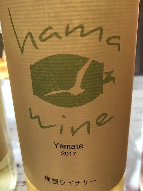 横濱ワイナリー Hama Wine Yamate 山手