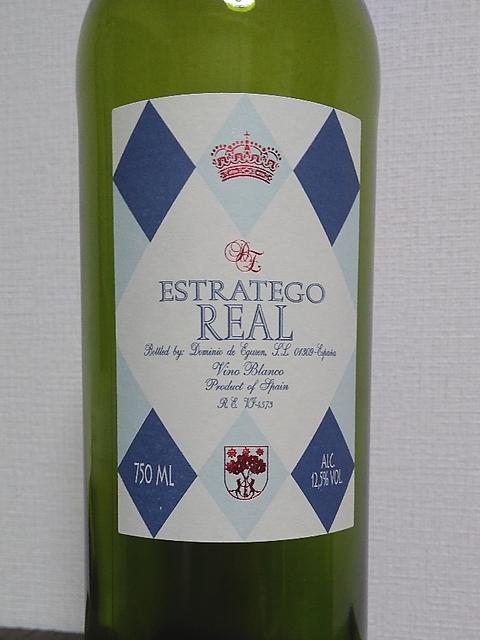 Estratego Real Blanco(エストラテゴ レアル ブランコ)