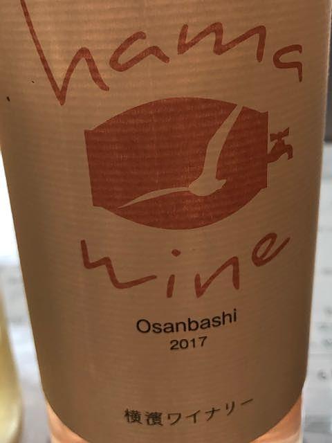 横濱ワイナリー Hama Wine Osanbashi 大さん橋