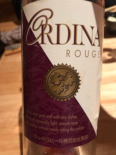 Ordina Rouge(オルディナ・ルージュ)