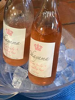 サッポロ Okayama Muscat Bailey A Sparkling Rosé Semi Sweet