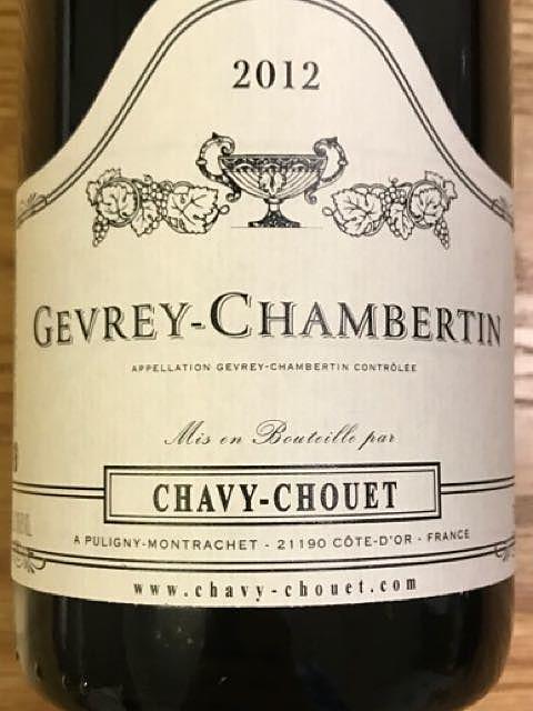 Dom. Chavy Chouet Gevrey Chambertin(ドメーヌ・シャヴィ・シュエ ジュヴレ・シャンベルタン)