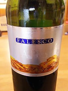 Falesco ARG(ファレスコ アルジェント)