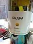 Sauska Cuvée 7(2012)