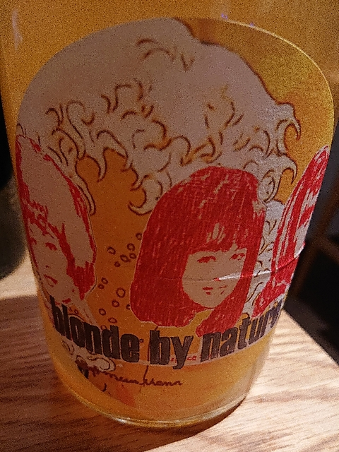 Pittnauer Blonde by Nature(ピットナウアー ブロンド・バイ・ナチュレ)