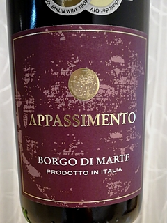 Borgo di Marte Appassimento(ボルゴ・ディ・マルテ アパッシメント)