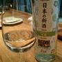 メルシャン 日本の新酒 甲州(2014)