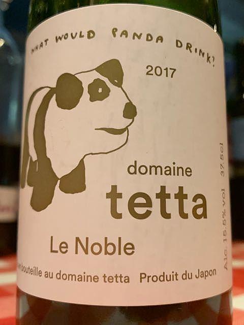 Dom. Tetta Le Noble(ドメーヌ・テッタ ル・ノーブル)