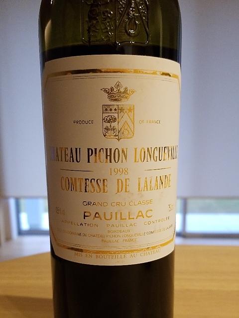 Ch. Pichon Longueville Comtesse de Lalande(シャトー・ピション・ロングヴィル コンテス・ド・ラランド)